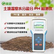 測量土壤酸堿度的儀器