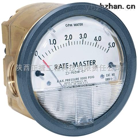 热式质量流量计厂家热式质量流量计厂家直销
