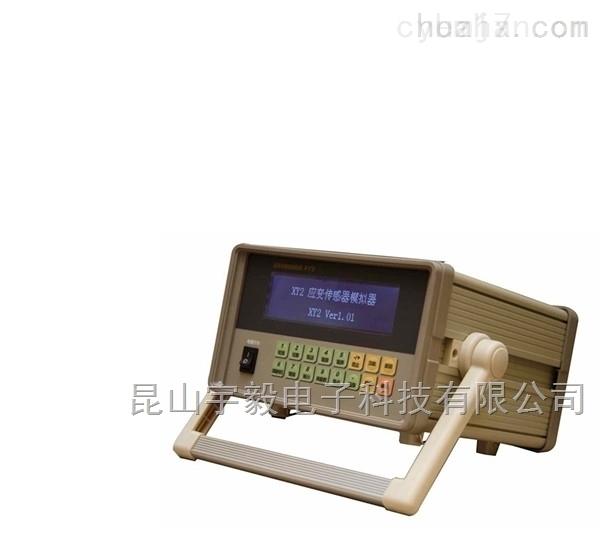 傳感器模擬器