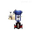 HCN气动低噪音平衡笼式调节阀