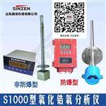 氧化锆氧气传感器生产厂家