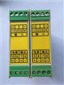 0-5A轉4-20mA單相電流變送器電流轉換器