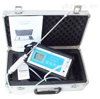 便携式氮气分析仪/氮气探测仪