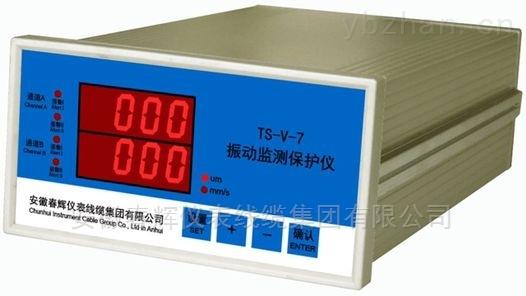 热膨胀监视仪 春辉集团 原厂