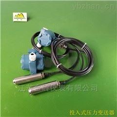 JL-YB900投入式液位变送器