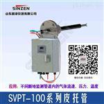 烟气S皮托管流速仪生产厂家
