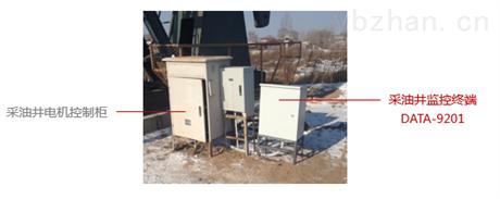 油井监控远程无线数据采集系统——平升电子