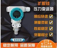 SWP-EY100现场压力变送控制器