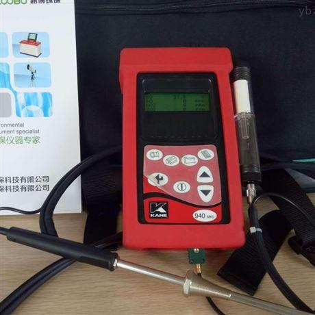 紫外差分烟气分析仪型号