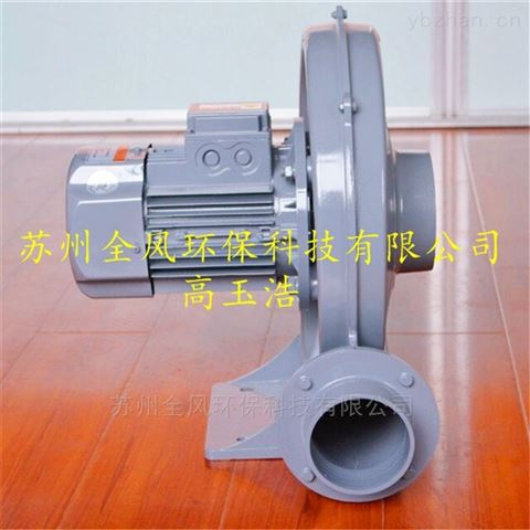 高淳区全风工厂直销CX透浦式中压风机