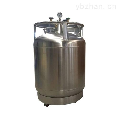 自增压液氮罐YDZ-175品牌欧莱博请您来看