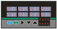 八回路同時LED高亮數碼顯示智能數顯控制儀