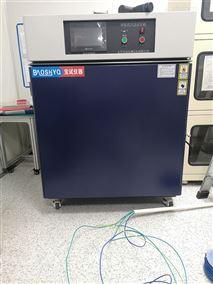 高温老化试验箱供应商
