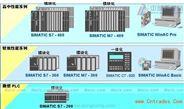 全国(高价)回收西门子PLC模块