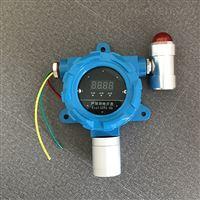 数显气体检测探头_氧气检测报警器厂家