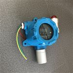 HRP-T1000汇瑞埔氰化氢气体检测仪可定制分辨率