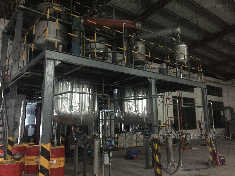 25896-廣東500L強力分散機鞋膠反應釜真瓷膠生產線