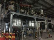 高明工业漆反应釜混合机捏合机涂料生产设备