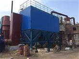 20噸燃煤鍋爐除塵器