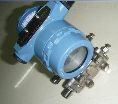 蒸汽測量差壓液位變送器報價