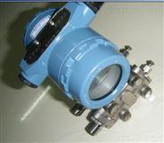 蒸汽测量差压液位变送器报价