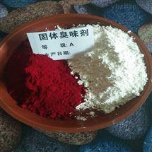 大蒜油臭味剂用法