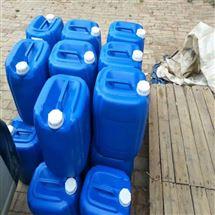 锅炉清洗除垢剂厂家供应商