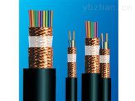 ZRC-DJYP3VP3NH-6*2*1阻燃耐火計算機電纜