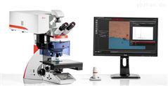 徕卡Leica DM6 M LIBS微观分析金相显微镜