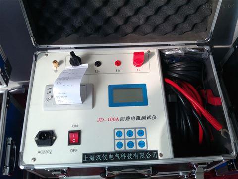100A厂家现货回路电阻测试仪