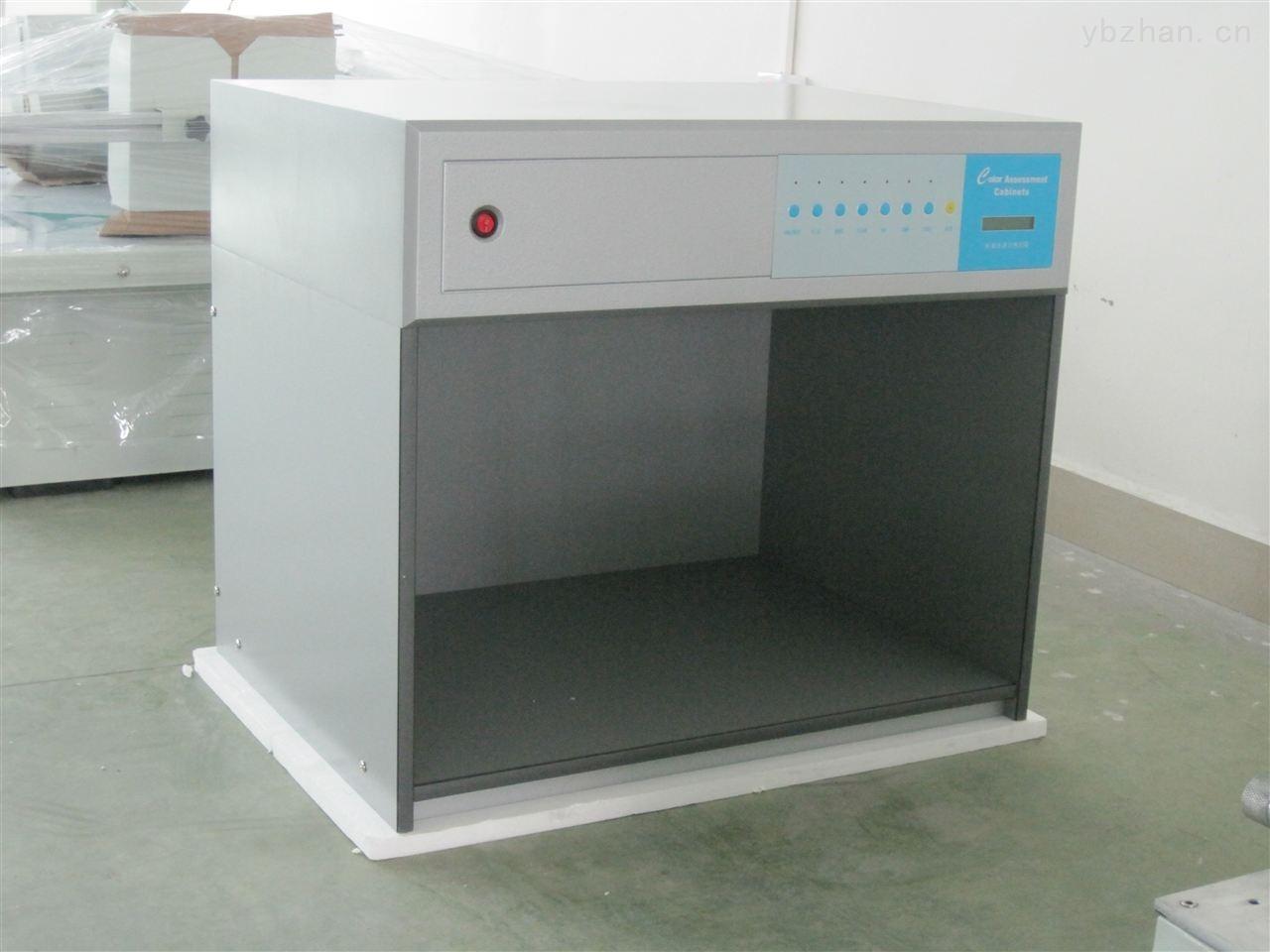 武汉大小型标准光源对色灯箱价格