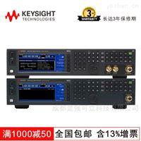 是德科技 KEYSIGHT N5181B 射频信号发生器