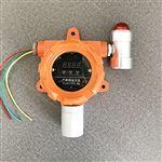 HRP-T1000济南氮氧化物气体探测器_点型气体检测
