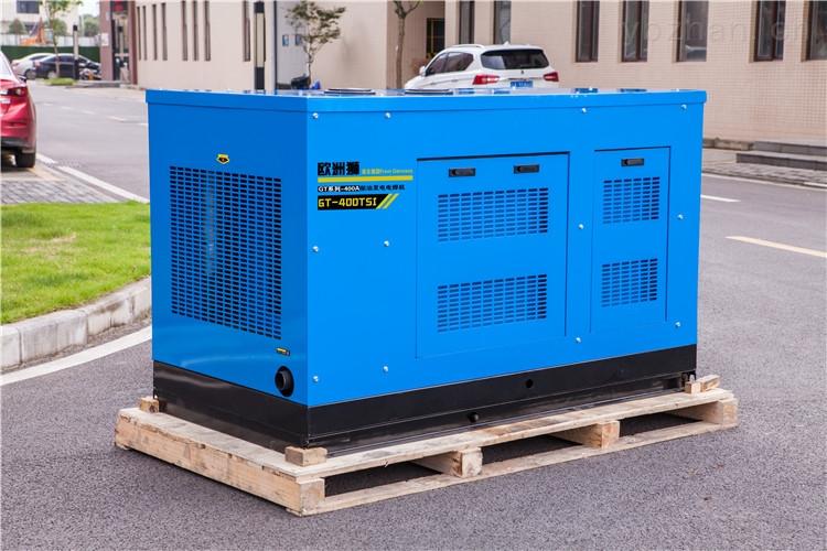 400A发电机带电焊机两用一体