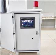 大氧化物尾气分析仪