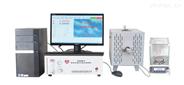 XCHW-C 管式燃烧炉红外碳硫分析仪