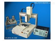 JR-2000N井澤貿易銷售正規日本MGP自動點膠機