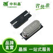 中科晶 工业级 晶振49SMD4.0M高精度 晶体
