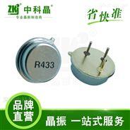 10年专业厂家供应声表面滤波器HR315 HR433A