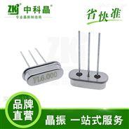 石英晶振49S 3PIN工业级晶体厂家直销
