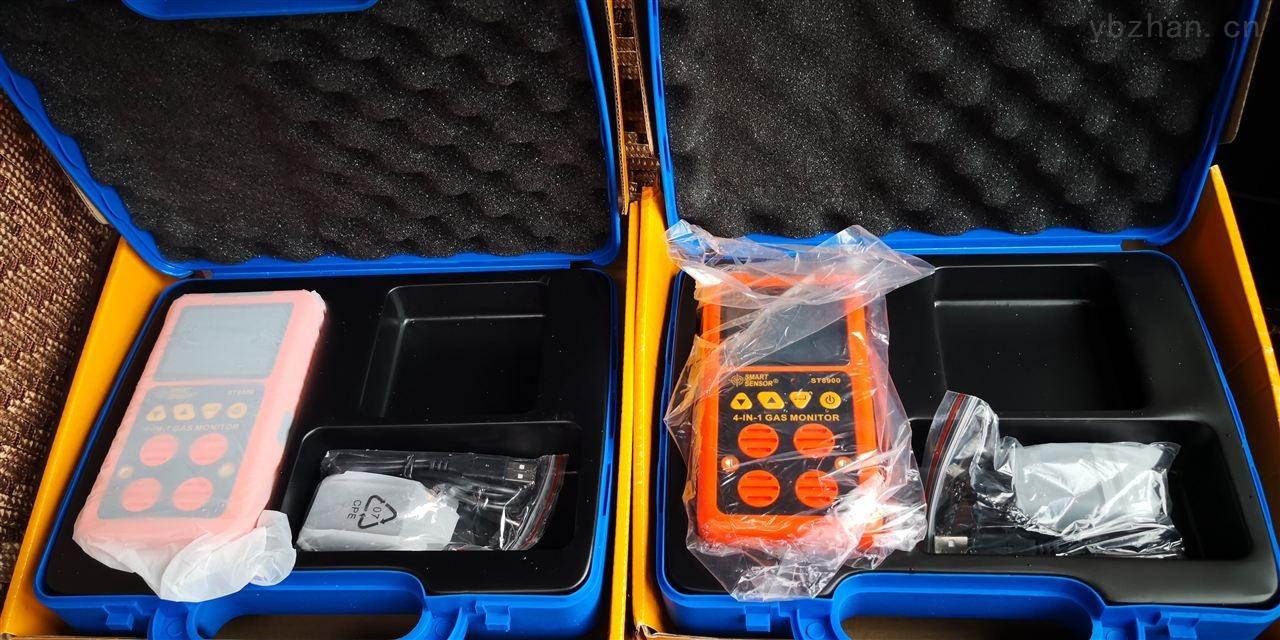 五级承试设备标准--有毒易燃易爆气体检测仪