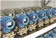 气体压力变送器,西安华恒仪表厂家