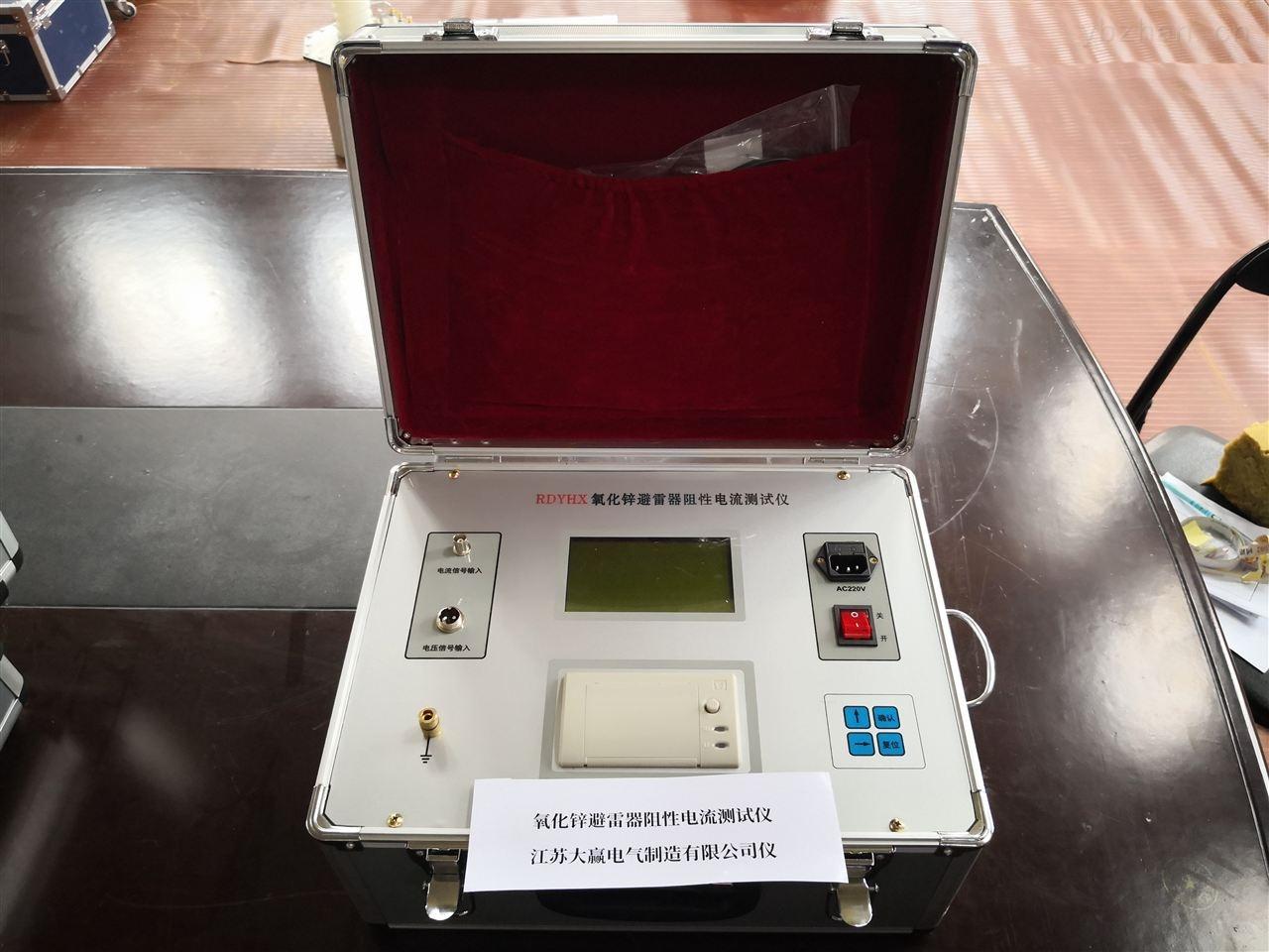 办三级承试资质--氧化锌避雷器阻性电流测试