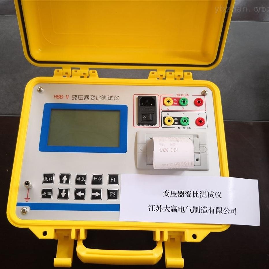 电力二级承试资质办理--变压器变比测试仪