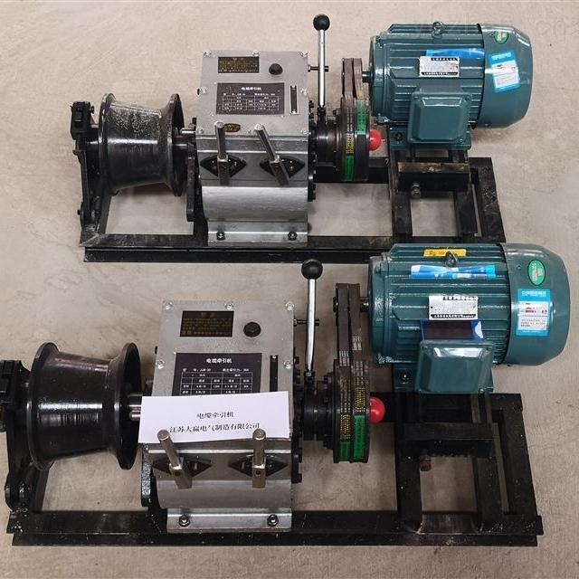 蘇州市四級承裝修試申報步驟--電纜牽引機