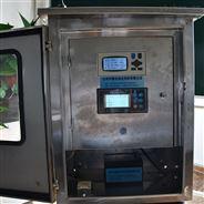 蒸汽預付費系統