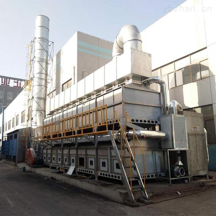 催化燃烧设备在工业废气治理领域发展趋势