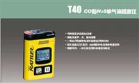 油田用美國英思科大量程硫化氫氣體檢測儀