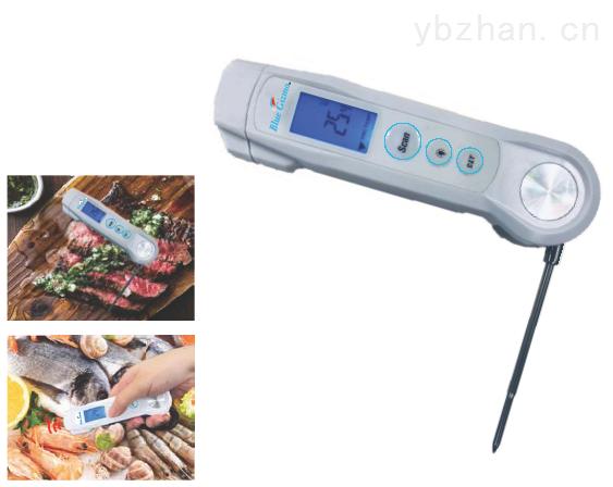 BG43S-新加坡Blue Gizmo非接触式红外测温仪二合一