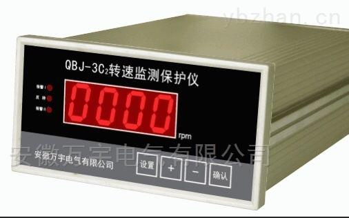 转速监测保护仪 万宇电气